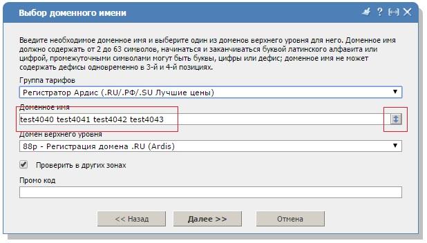 как добавить сервер майнкрафт на хостинг