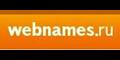 (Russian) webnames