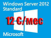 Аренда Microsoft Windows 2012 Server по программе SPLA